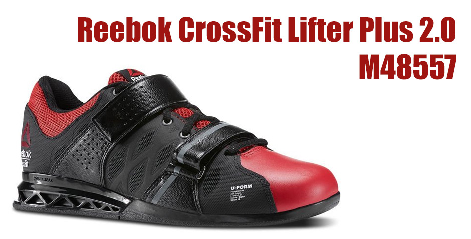 CrossFit lifter 2.0 bota